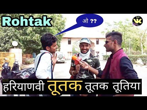 haryanvi prank Tutak tutak tutiya क्या होता है 😂 Prank In Rohtak By - VK