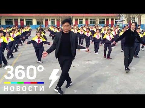 В Китае директор
