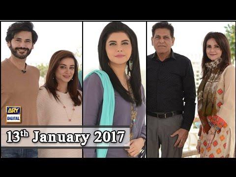 Good Morning Pakistan - 13th January 2017 - ARY Digital
