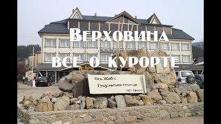 видео Отзыв о музее К. Г. Паустовского