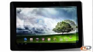 Видеообзор планшета ASUS Transformer Pad Infinity TF700T(Обновленная и исправленная видеоверсия обзора планшета ASUS Transformer Pad Infinity TF700T на NVIDIA Tegra 3 T33 под управлением..., 2012-12-21T13:10:30.000Z)