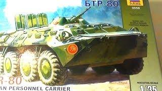 Сборка модели БТР-80 Звезда. Часть 1. Стендовый моделизм - сборные модели Звезда.