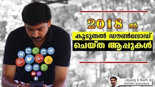 Most downloaded Apps in 2018 !