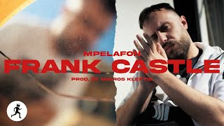 MPELAFON - FRANK CASTLE (prod. Mikros Kleftis) | Raps On The Run #2