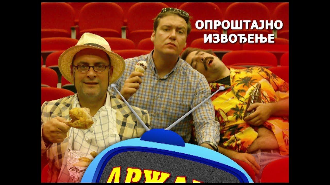 DRŽAVNI POSAO [najava] - predstava u Novom Sadu (30.03