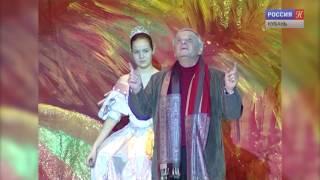 ГТРК ''Кубань'' В Краснодаре отметили 80-летие со дня рождения Леонарда Гатова