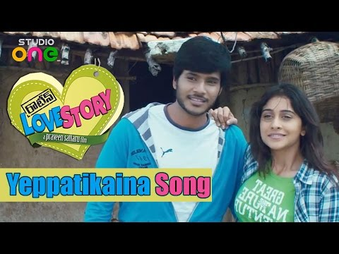 Yeppatikaina Song Routine Love Story Movie - Sundeep Kishan | Regina