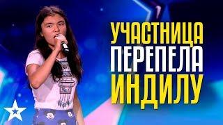 Indila - Dernière Danse Cover / Томирис Бекмурзина, 13 лет из Нур-Султана поёт на французском!