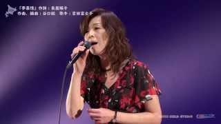 きたぐににうたう 詩と音楽のつどい 第41回 北海道作詩家協会 新作発表...