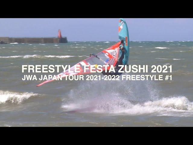 FREESTYLE FESTA ZUSHI 2021 Day 1 / freestyle