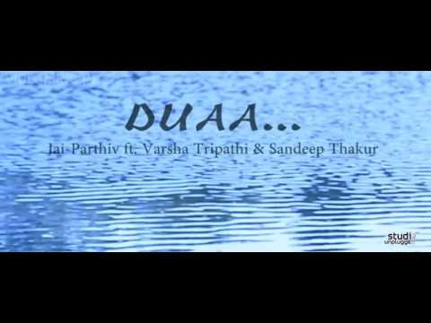 Duaa- female version