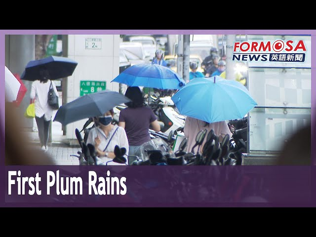 First plum rain weather front arrives
