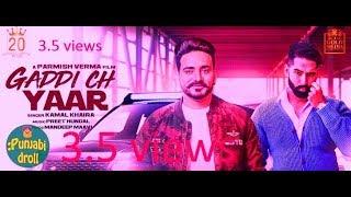 Gaddi Ch Yaar(BASS BOOSTER) (Full Song) Kamal Khaira Feat. Parmish Verma   Latest Punjabi Songs 2018