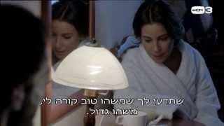 התפילה של נועה - מאחורי הקלעים מקימי