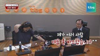 [김어준의 뉴스공장] 아직도 제목없는 그 코너...