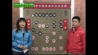 象棋世界2010-許銀川vs洪智(經典名局)