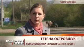 Один житель села застрелил другого из-за аренды озера - Чрезвычайные новости, 01.05