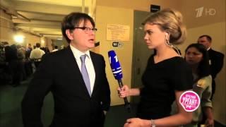 Острый репортаж с Аллой Михеевой Вручение премии 'Золотой Орёл'
