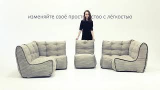 Обзор: модульные бескаркасные диваны от ambient lounge