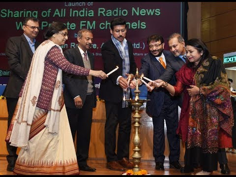 Private FM Channels permitted to carry All India Radio News