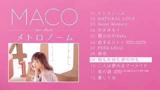 MACO アルバム「メトロノーム」発売中 iTunes:http://po.st/it_maco_mt...