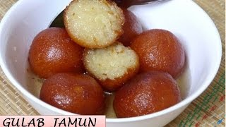 Instant Bread Gulab Jamun Recipe | How To Make Gulab Jamun | Bread Gulab Jamun Recipe