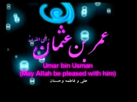 Relationship of Usman & Ali رضی الله عنهما