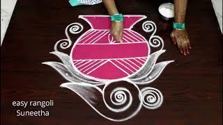 Most amazing Bhogi pot kolam for Pongal - Sankranthi Bhogi kundala muggulu by easy rangoli Suneetha