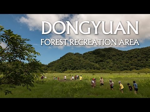 {Trip} South Taiwan DONGYUAN FOREST RECREATION AREA (東源森林遊樂區)