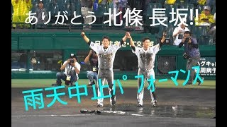 球 野太郎 Tigers Time 阪神タイガース 北條 史也 長坂 拳弥 伊藤 隼太 ...