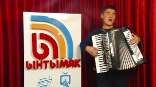 Каныбек Дайырбек уулу