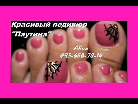 МАНИКЮР на 5+ Обучение маникюру в Екатеринбурге