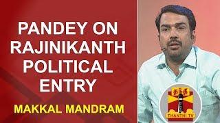 Pandey on Rajinikanth Political Entry   Makkal Mandram   Thanthi TV