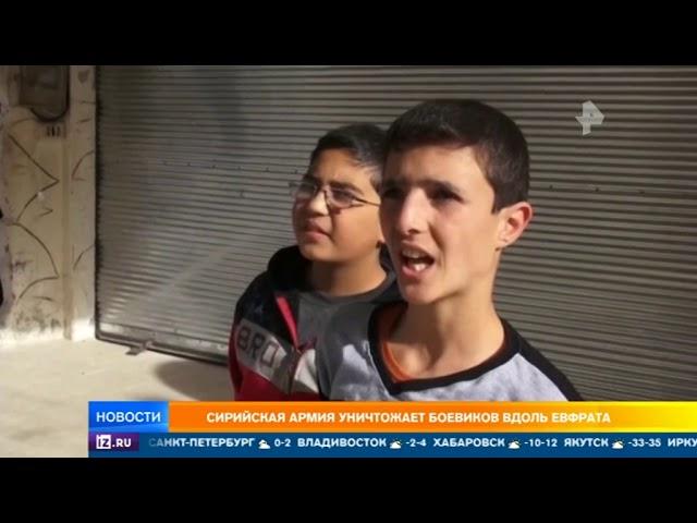Минобороны России сообщило о скором освобождении востока Сирии