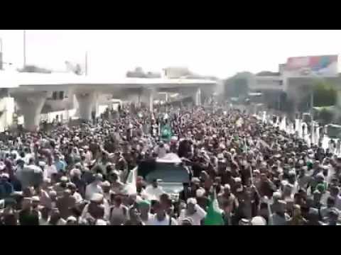 Protest at Data Darbar Lahore