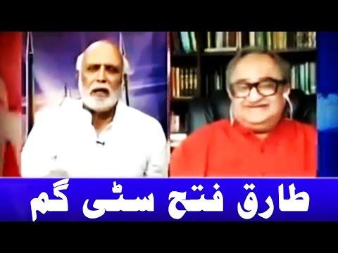 Haroon Rasheed ne