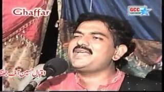 Sajan Naraz Hin | Abid Kanwal | New Punjabi Saraiki Culture Song (Full HD)