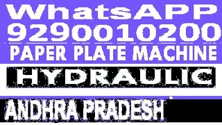 Small Business/Startup business/at Home,paper plate making machine,/in Andhra pradesh proddatur,