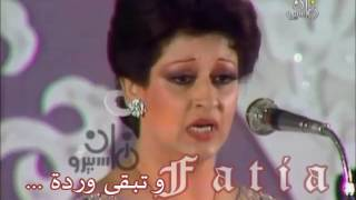 ورددة الجزائرية في  يوم  و ليلة