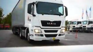 Видео тест-драйв тягача MAN TGS (МАН ТГС) 19.400 4х2