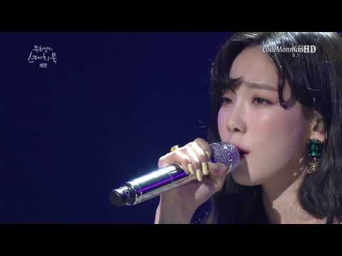 Thumbnail: TaeYeon (SNSD) - Fine (MR Removed) (Mar 18, 2017)