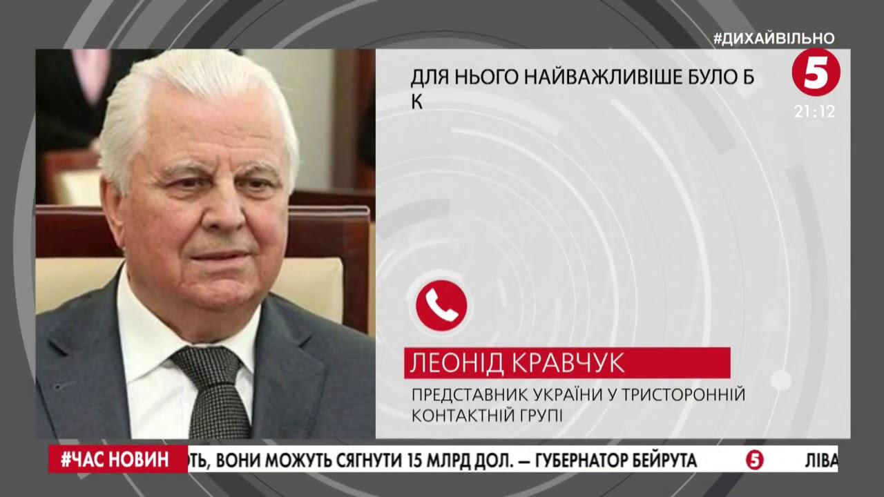 87-річний перший прем'єр Вітольд Фокін у ТКГ: чим відомий політик і якими є реакції на призначення