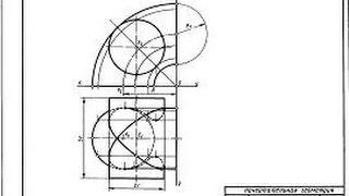 Начертательная геометрия 1 курс. Построить линию пересечения цилиндра вращения и тора.