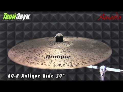 """Amedia AQ-R Antique Ride 20"""""""