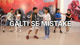 Jagga jasoos - galti se mistake kids dance choreography by shrikesh magar