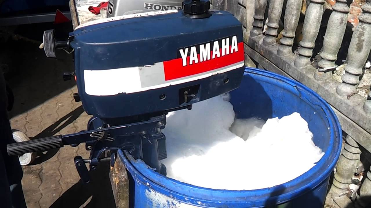 Yamaha Outboard Motor For Sale
