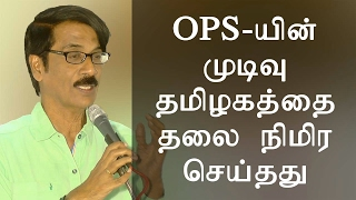 Actor Manobala Joins OPS - OPS - The head of State
