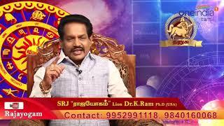 Today Horoscope 29-09-2018 | Astrology Tamil