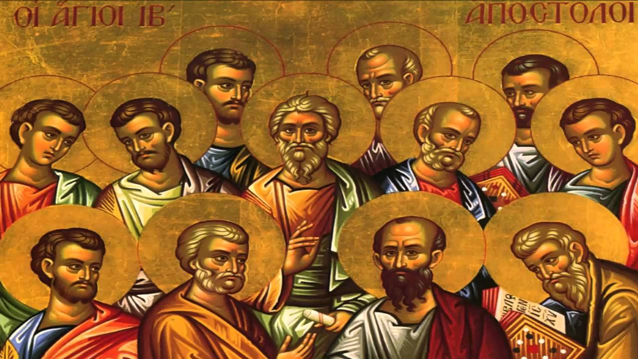 Αποτέλεσμα εικόνας για αγιοι αποστολοι