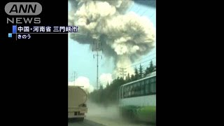 中国の工場で大規模な爆発 10人死亡 5人行方不明(19/07/20)